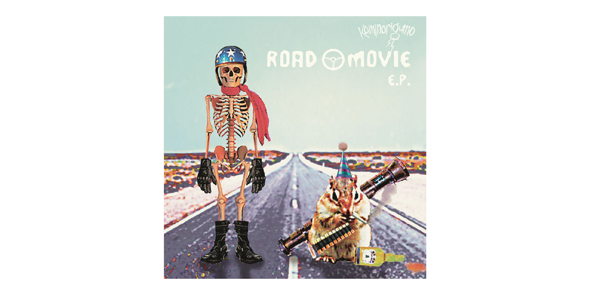 『ROAD MOVIE E.P.』<br>(会場・通販限定CD【6曲収録】)