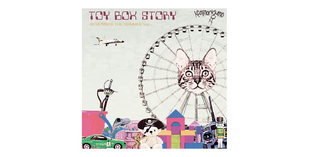 『TOY BOX STORY』<br>(会場・通販限定CD【4曲収録】)