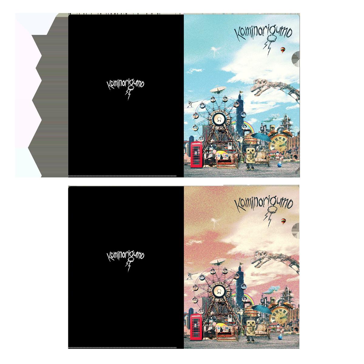 『カミナリグモ・オリジナルクリアファイル』<br>2枚セット