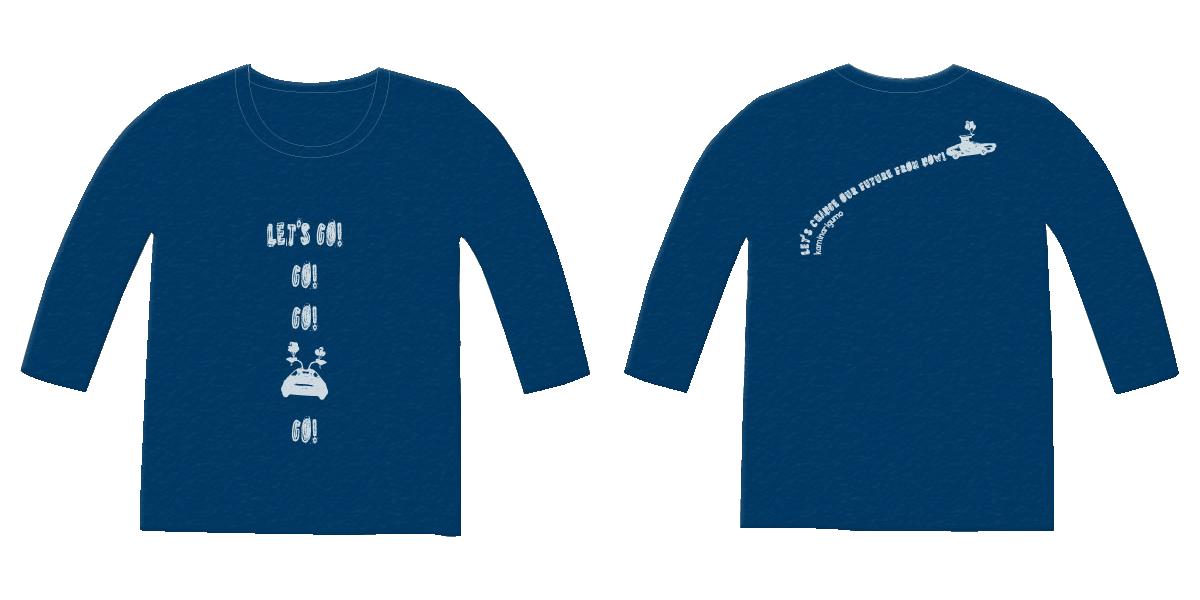 『GO TO THE FUTURE 七分袖Tシャツ』