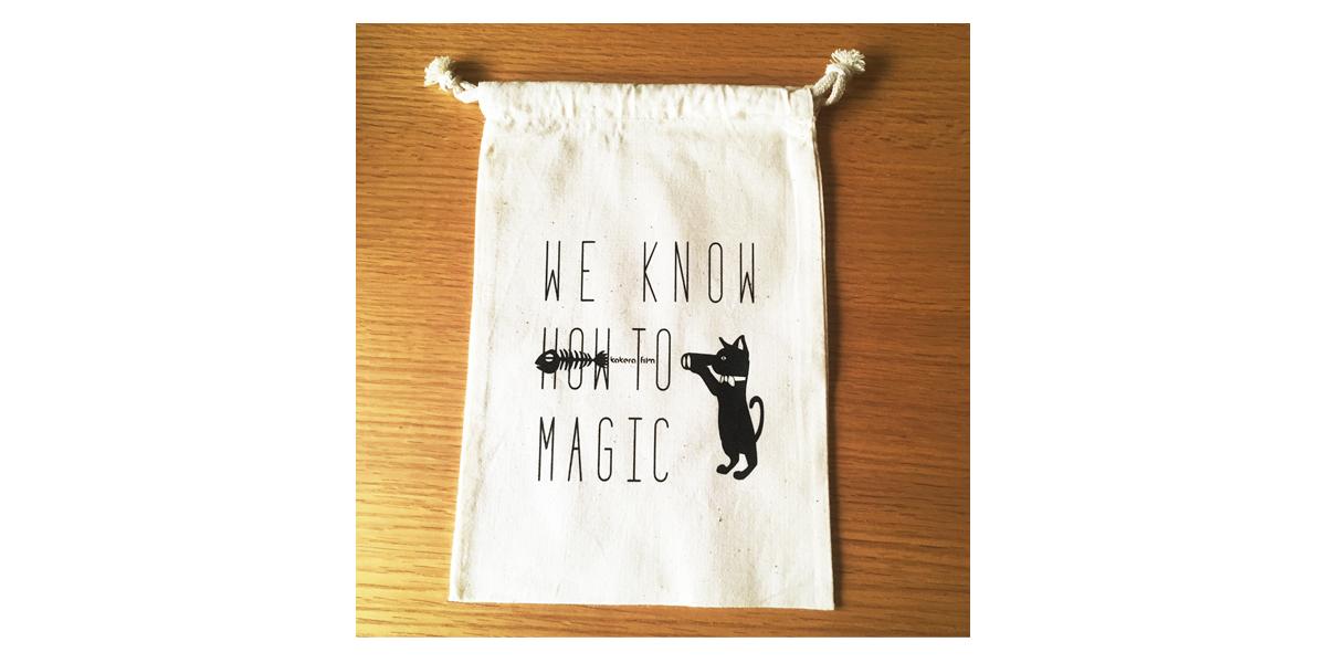 魔法のかけ方 コットン巾着袋