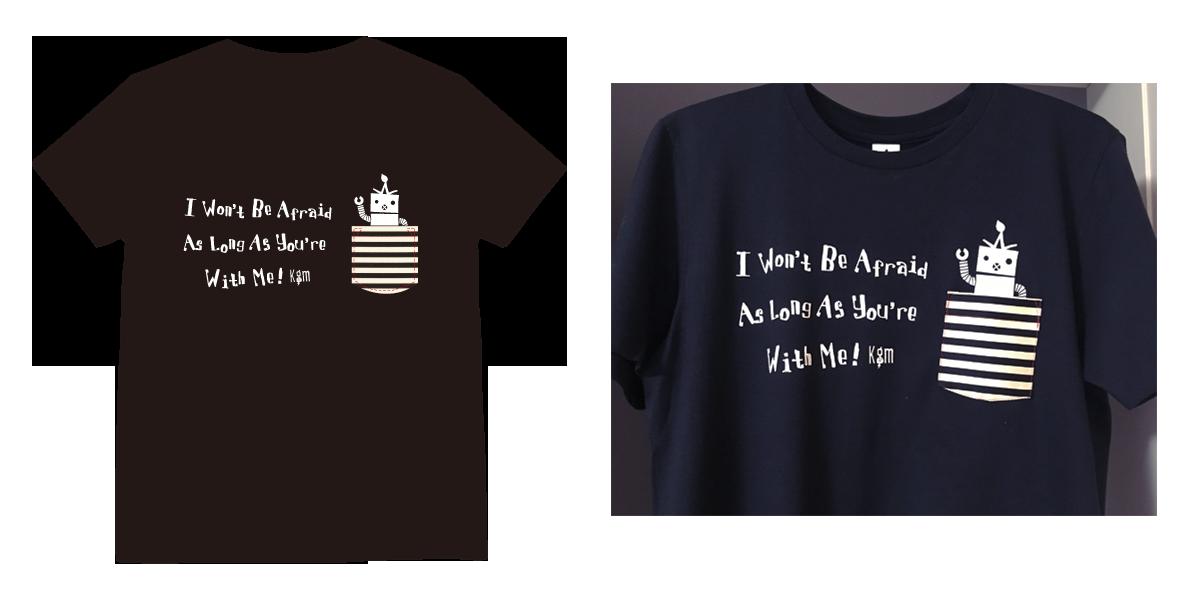 『こわくない ロボス・ポケットTシャツ』