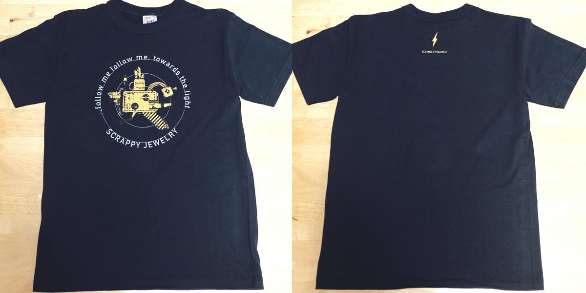 『SCRAPPY  JEWELRY』Tシャツ(ネイビー)