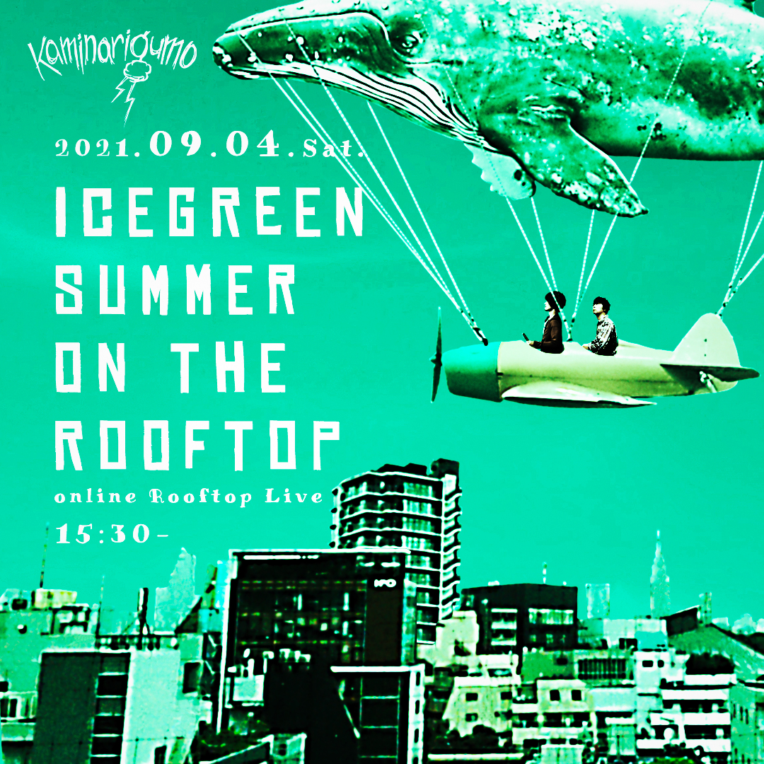 ICEGREEN SUMMER ON THE ROOFTOP