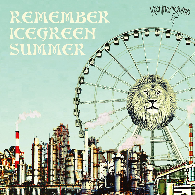 REMEMBER ICEGREEN SUMMER